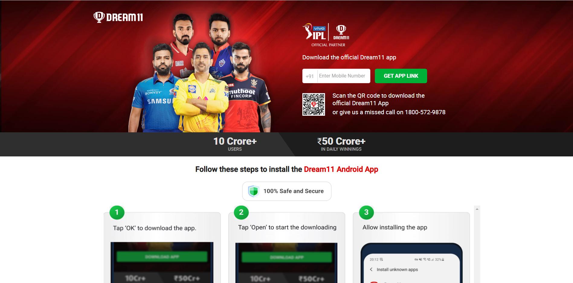 Dream11 app link